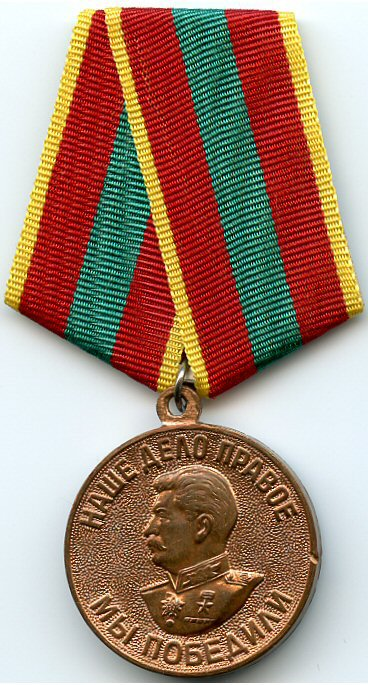 Medal For Valiant Labour during the Great Patriotic War 1941 1945 OBVERSE