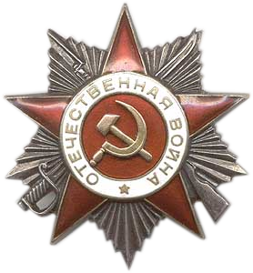 Order Of The Patriotic War 2nd Class