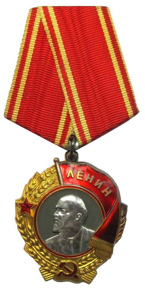 Order of Lenin badge with ribbon