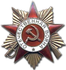 Order of the Patriotic War 1st class
